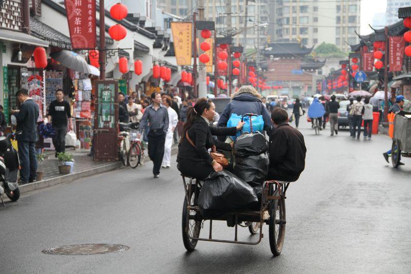 Shanghai 226